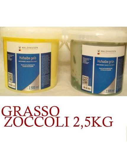 GRASSO PER ZOCCOLI DA 2,5KG TIPO VERDE E GIALLO PER UNGHIA SECCA